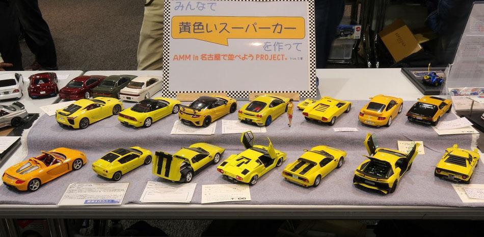2018 黄色いスーパーカー