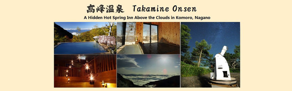 b4f53784fa2 Welcome to Takamine Onsen - A Hidden Hot Spring Inn Above the Clouds ...