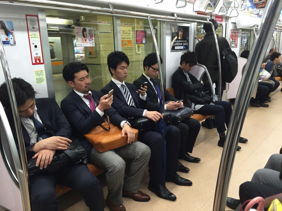 Japanese Salary Men