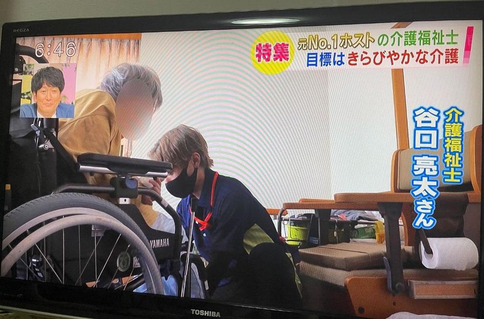 (有)ケアアシスト 【元No.1ホスト介護士】無敵の閻魔
