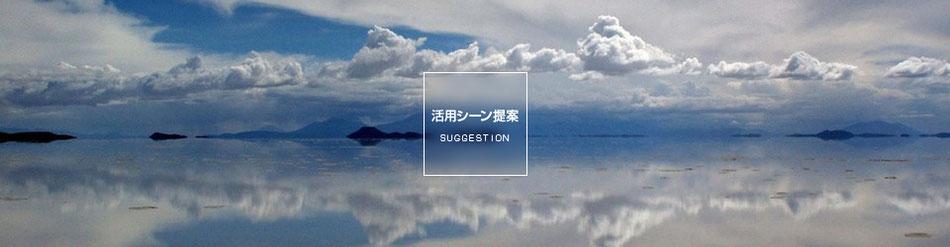 店舗紹介映像