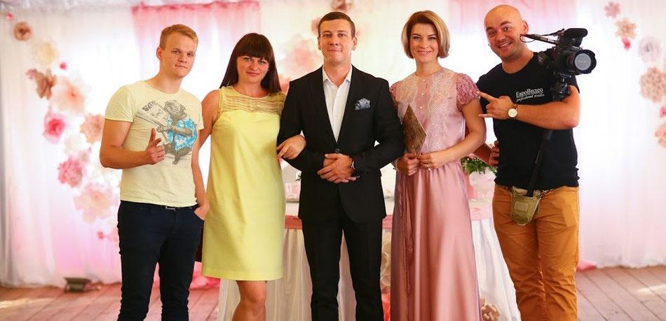Свадебная команда