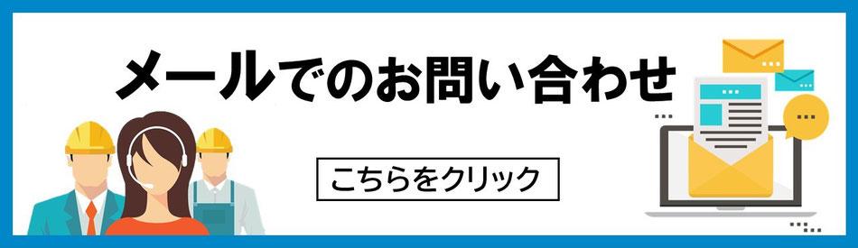 光触媒コーティング イオニアミストPRO 問い合わせ 大阪の認定施工店 石井装飾