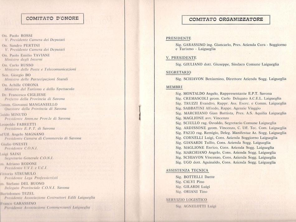 Foto courtesy: archivio TLS, la composizione del Comitato d'Onore e Comitato Organizzazione del primo Trofeo Laigueglia del 1964.