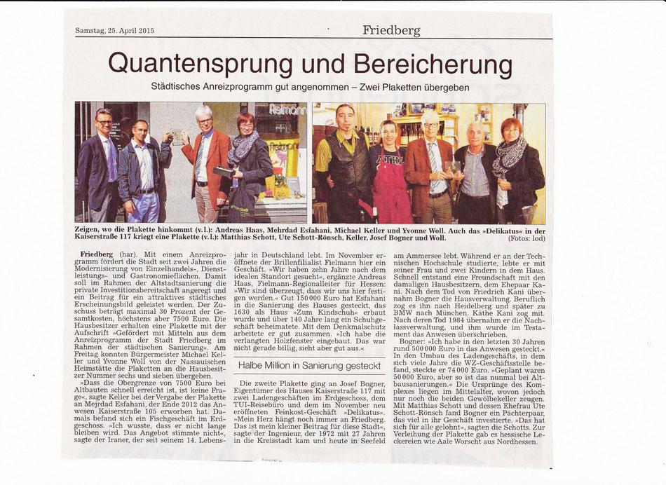 Auszeichnung, Kaiserstraße, Einkaufsstraße,Bürgermeister,Qualität, Bereicherung für Friedberg