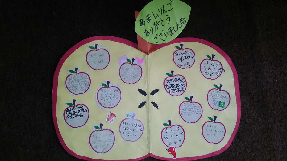 子供に喜んでもらえる果物