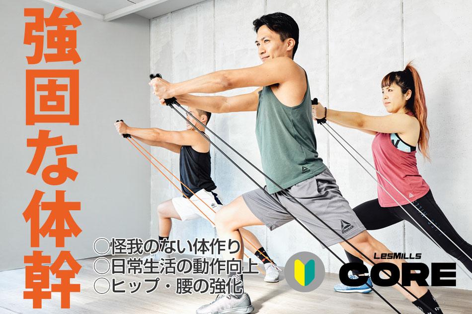 レスミルズCXワークス|京都バローフィットネスジム