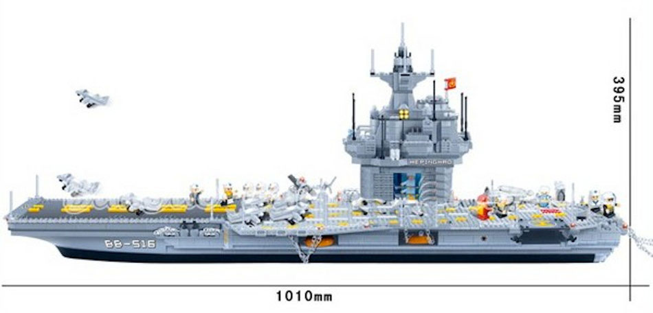 banbao 8411 building bricks blocks aircraft carrier lego compatible