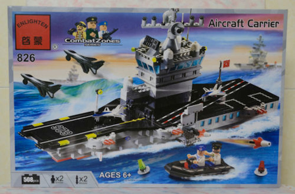 enlighten 826 building bricks aircraft carrier lego compatible