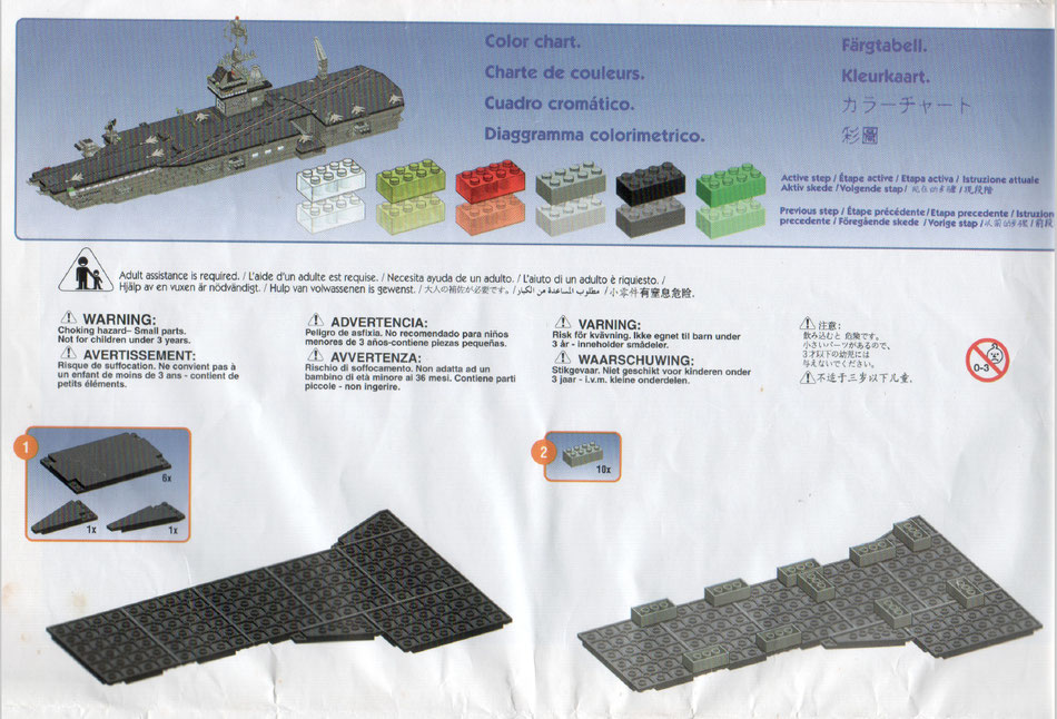 Instruction manual megabloks uss kitty hawk 9780