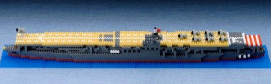 nanoblock building bricks blocks agaki aircraft carrier lego compatible