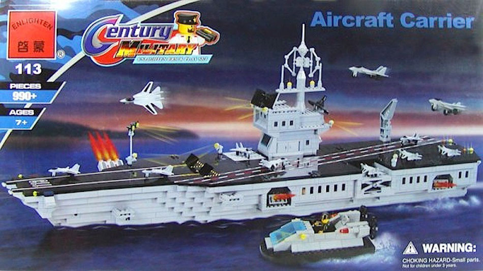 enlighten 113 building bricks aircraft carrier lego compatible