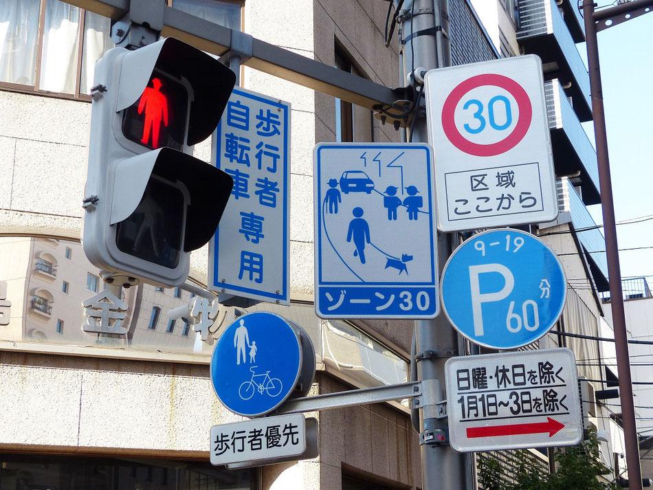 An einer Straßenkreuzung in Tokyo