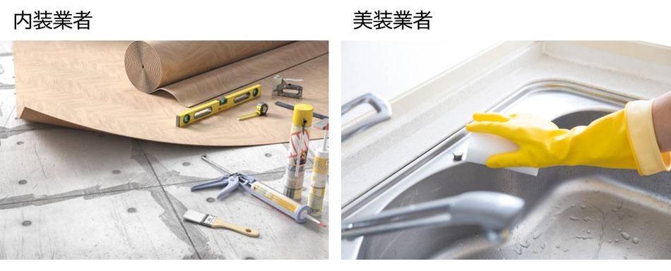 大阪の原状回復工事 リフォーム 内装業者 美装業者