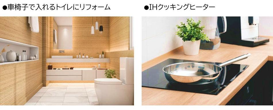 大阪の原状回復工事 バリアフリー リフォーム 光触媒 石井装飾