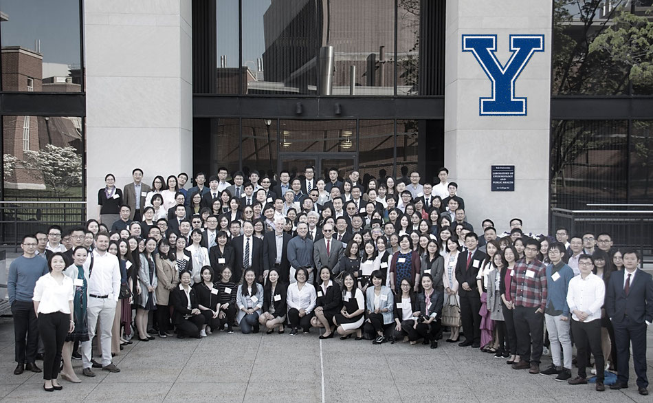 Yale School of Public Health - CHPAMS conference 2018 © Yale University