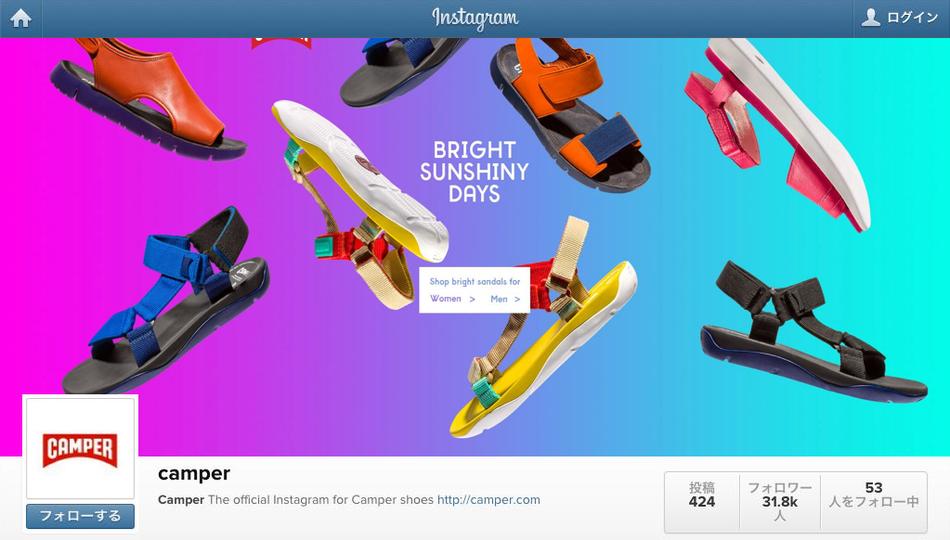 インスタグラムフォロワー増やす, Instagramフォロワー増やす
