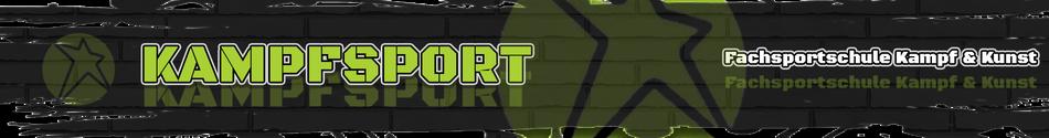 Grafik Logo - Seite Kampfsport - Fachsportschule Kampf & Kunst