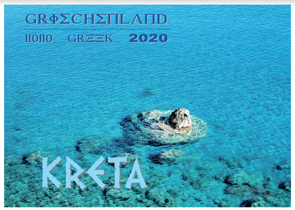 · foto-kunst-kalender 2020 ·KRETA Ελλάδα · Deckblatt · yak © 2019 RK