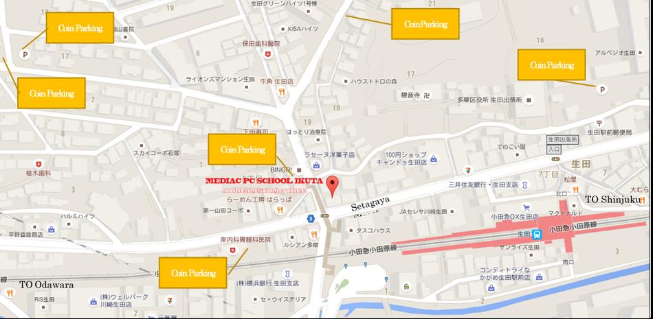 メディアックパソコンスクール生田教室近隣のパーキングマップ