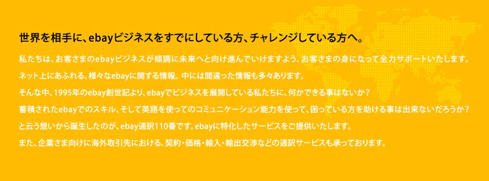 ホーム_ビジュアル