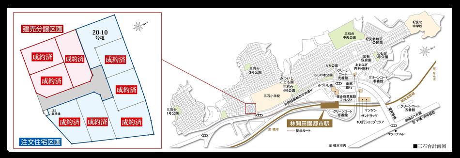 三石台詳細MAP