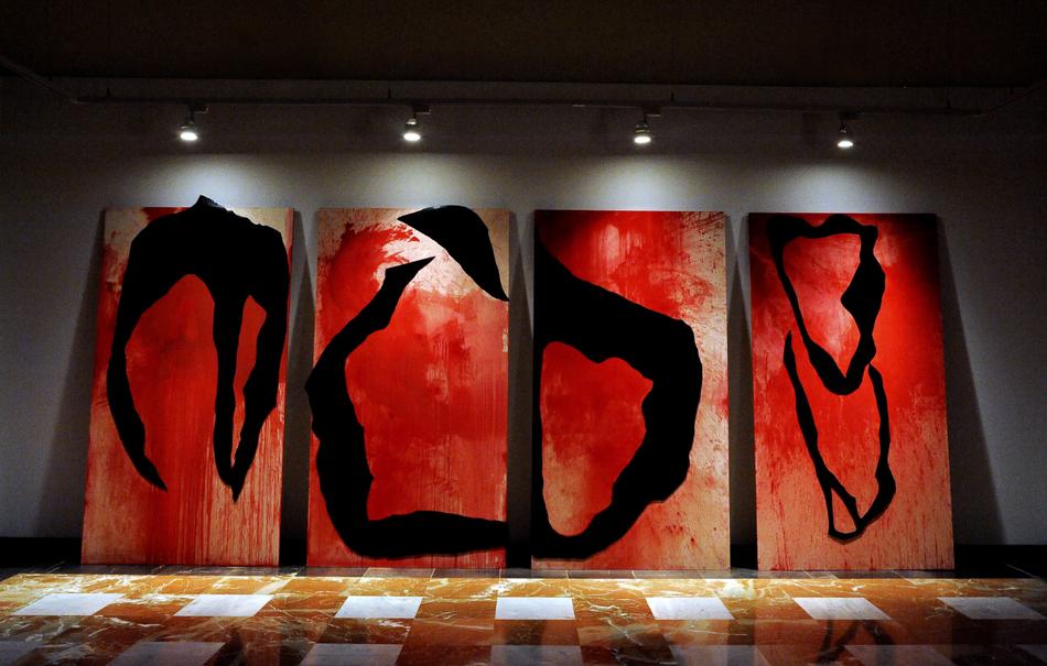 Guilt. Installation view at Palacio de Montemuzo, 2015.