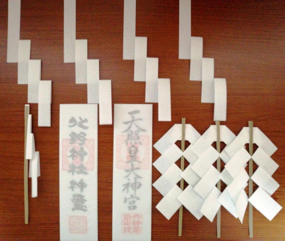 徳丸北野神社 神〆(かまじめ)一式