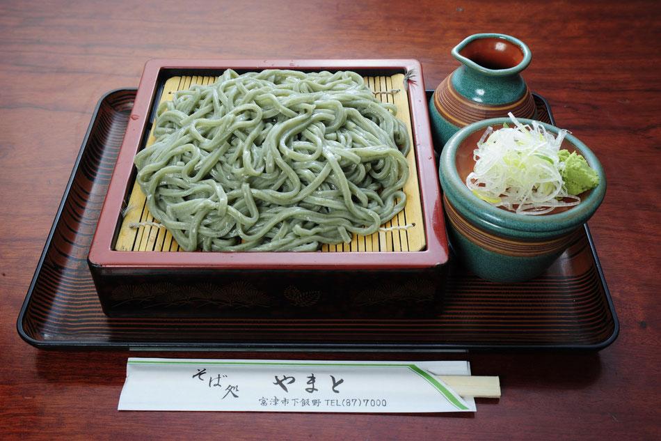 "<img src=""man.jpg"" alt=""お蕎麦""/>"