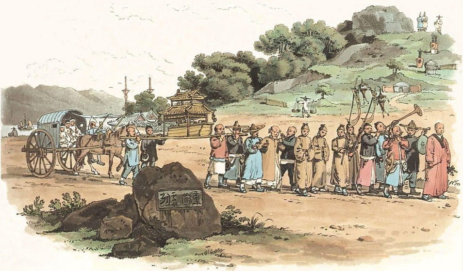 Funeral procession. William Alexander (1767-1816) : The costume of China, illustrated in forty-eight coloured engravings. William Miller, Londres, 1805.
