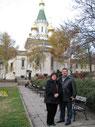 Болгария 2009