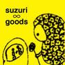 suzuri∞で販売中