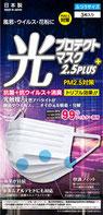 【3枚入り】価格 410円(税込)