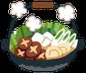 鍋料理 なべ料理