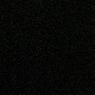9551 Хамелеон