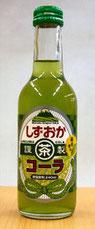 木村飲料が発売した静岡コーラ