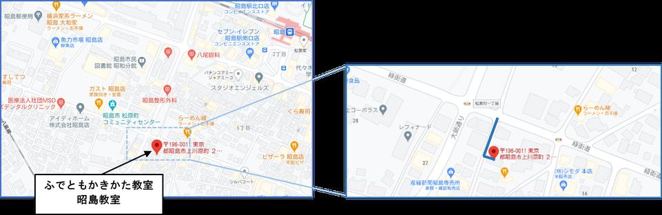 昭島教室案内図