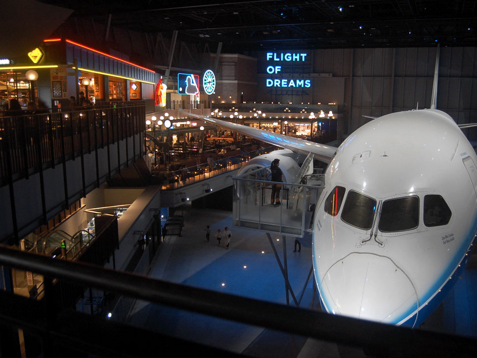 2018年にセントレアにオープンした飛行機テーマパーク、フライト・オブ・ドリームズ