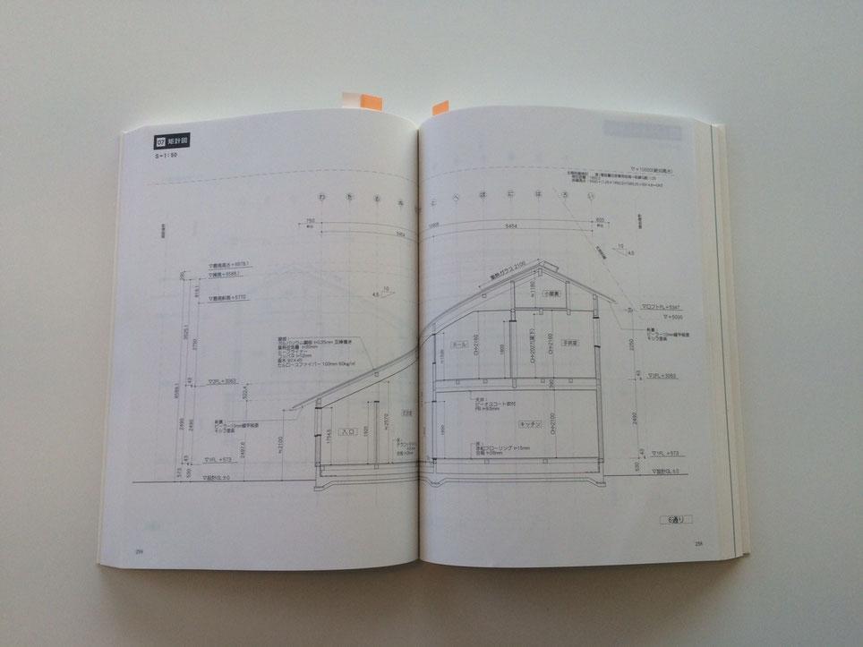 高さ、構造、断熱、素材など情報が盛りだくさんの「矩計図」