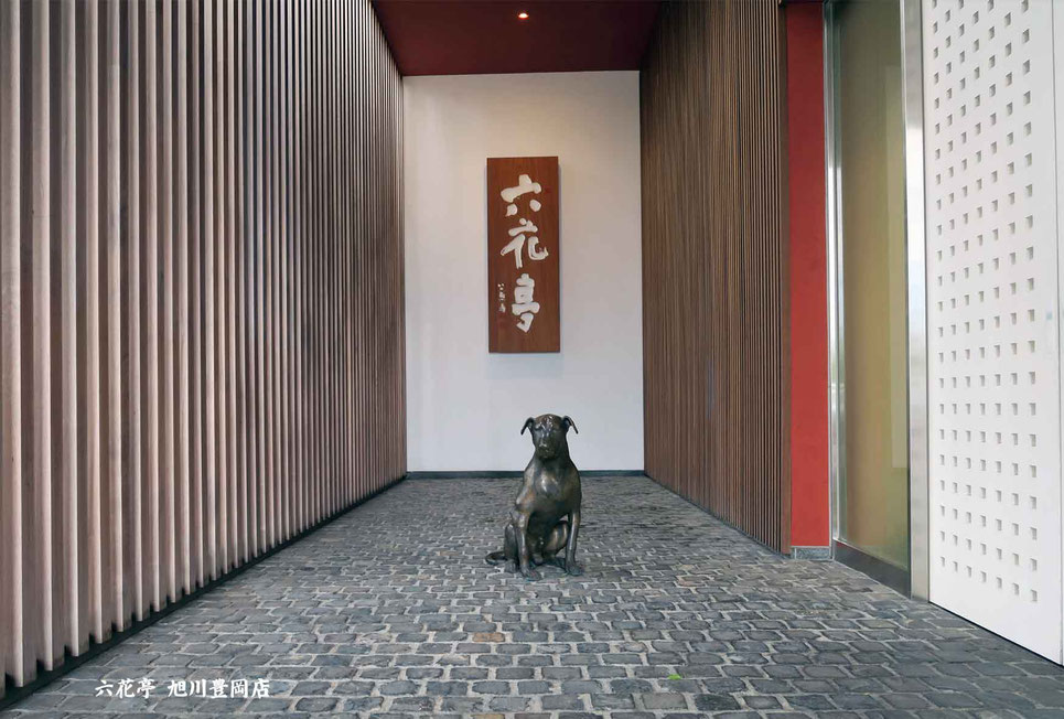 六花亭・旭川豊岡店入口の黒い番犬