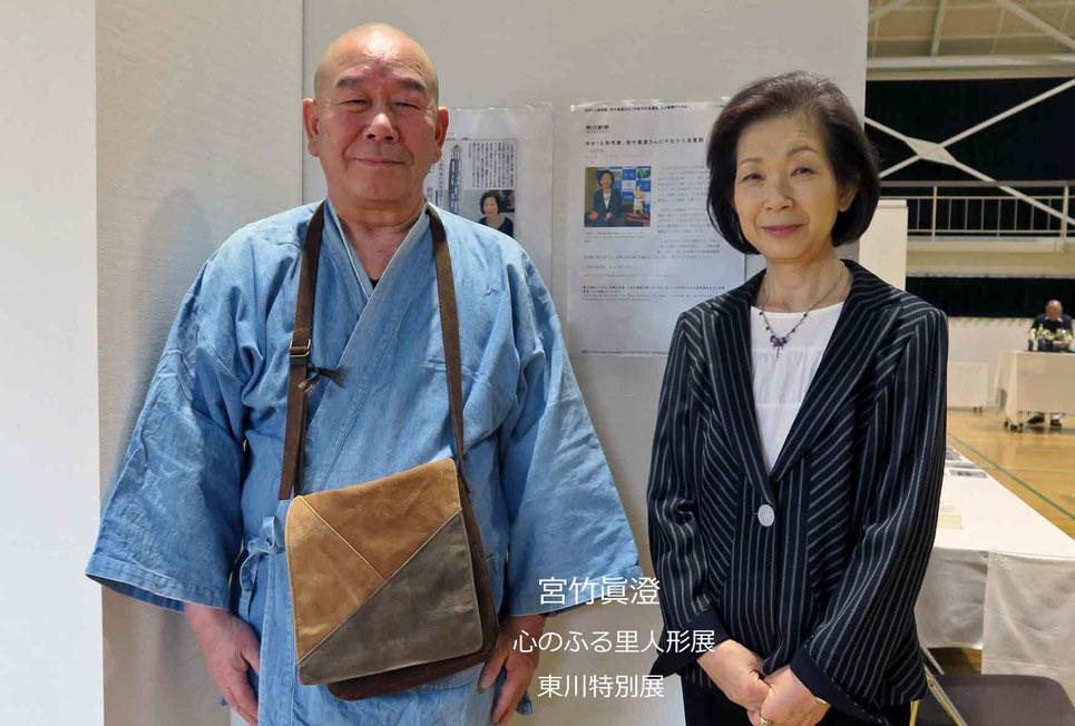 心のふる里人形展人形作家・宮竹眞澄さんと一緒に写真一枚