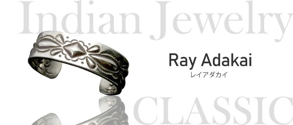 Ray Adakai(レイアダカイ)氏の作品を高価買取しております。