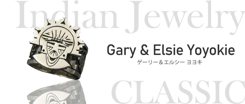 Gary & Elsie Yoyokie(ゲーリー&エルシーヨヨキ)氏の作品を高価買取しております。