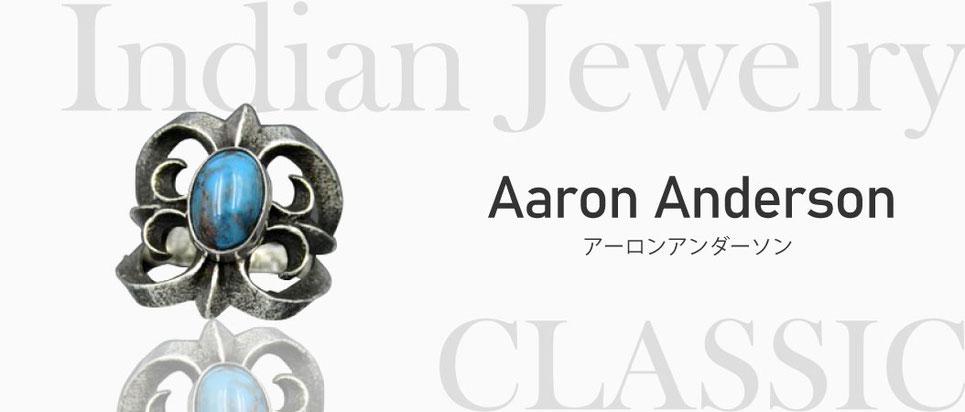 Aaron Anderson(アーロンアンダーソン)氏の作品を高価買取しております。