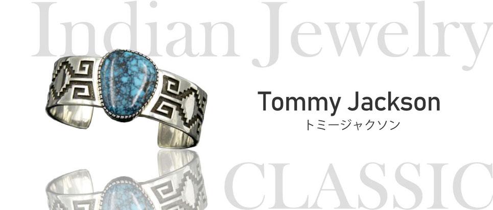 Tommy Jackson(トミージャクソン)氏の作品を高価買取しております。
