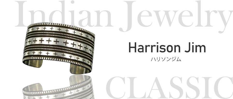 Harrison Jim(ハリソンジム)氏の作品を高価買取しております。