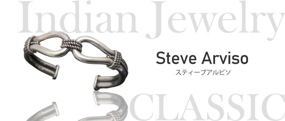 Steve Arviso(スティーブアルビソ)氏の作品を高価買取しております。