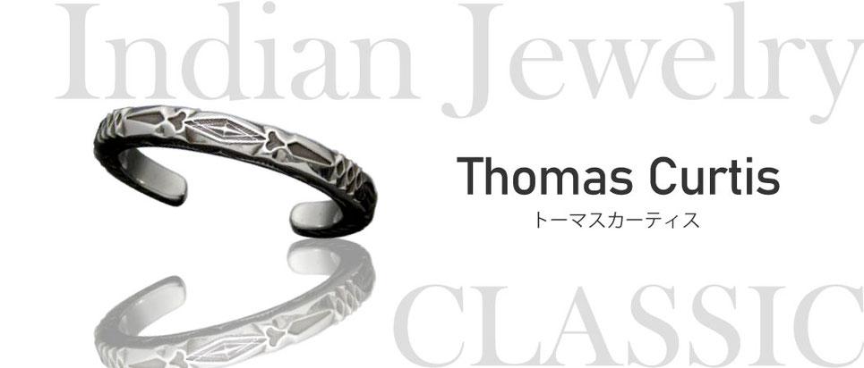 Thomas Curtis(トーマスカーティス)氏の作品を高価買取しております。