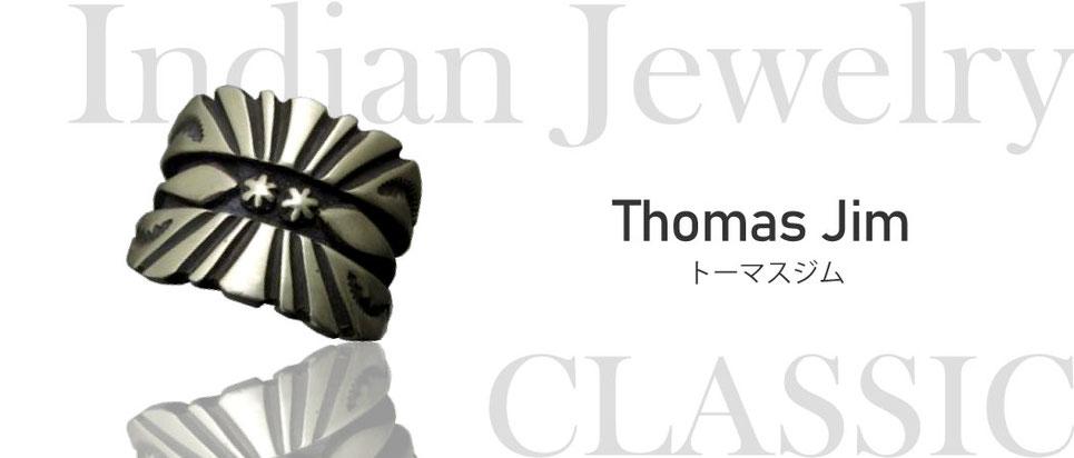 Thomas Jim(トーマスジム)氏の作品を高価買取しております。