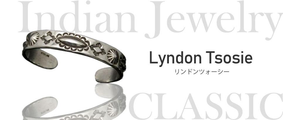 Lyndon Tsosie(リンドンツォーシー)氏の作品を高価買取しております。